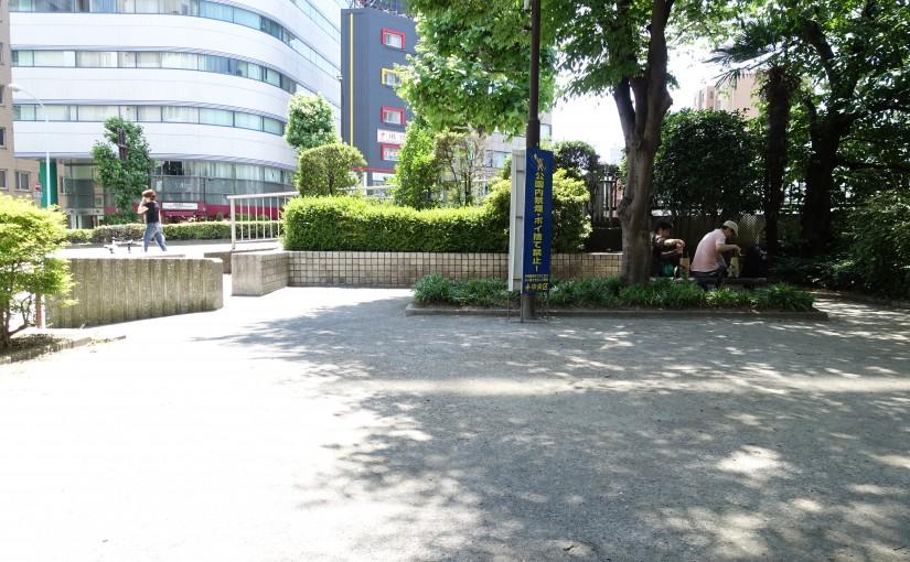 霊岸橋児童遊園