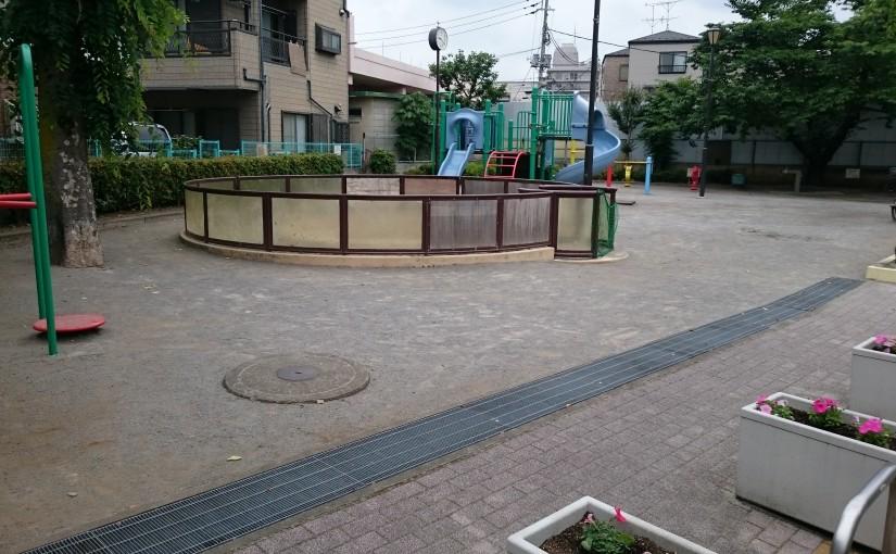 一本松児童遊園