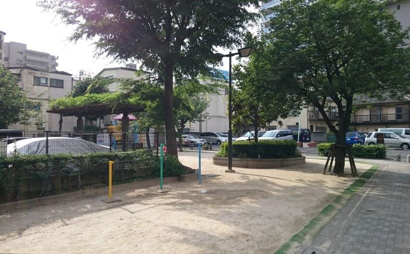 小鳩児童遊園