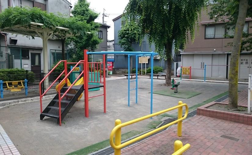 尾久第二児童遊園