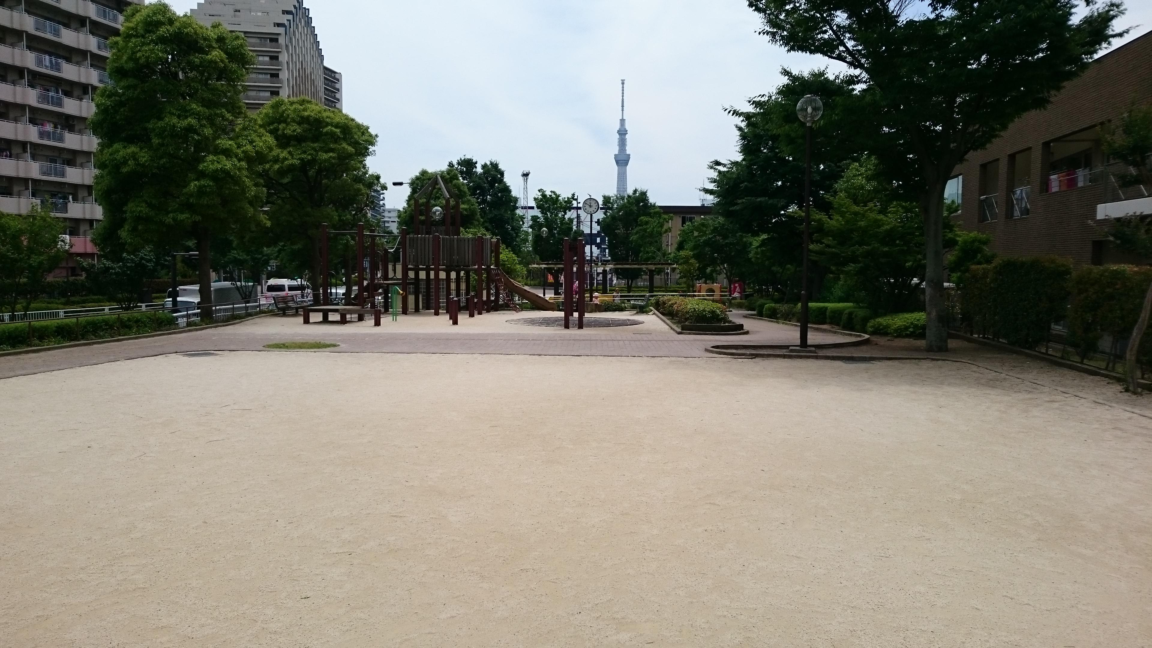 リバーハープ公園