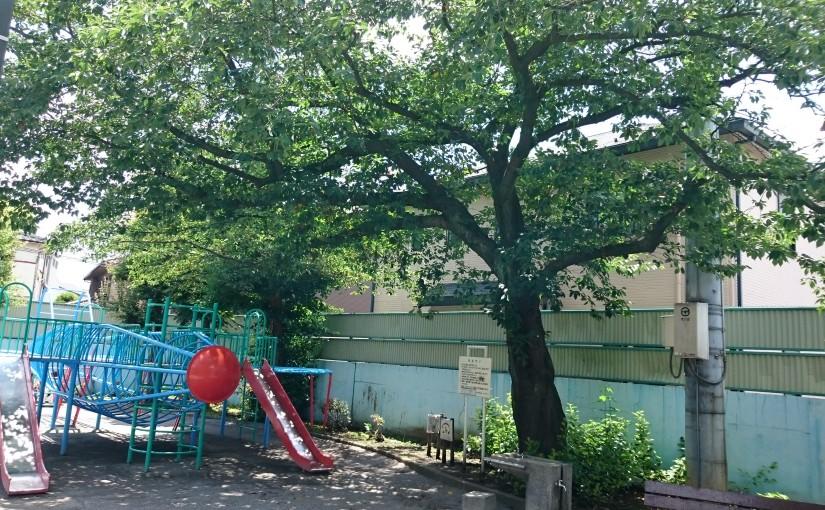 町屋第二児童遊園