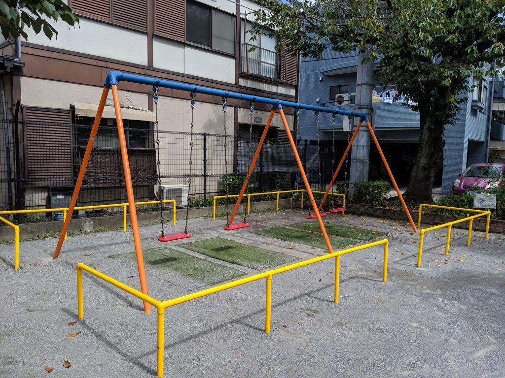 東尾久一丁目児童遊園ブランコ