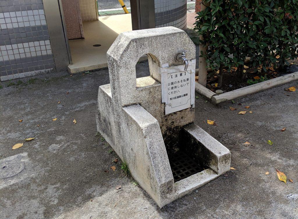 東尾久一丁目児童遊園水道