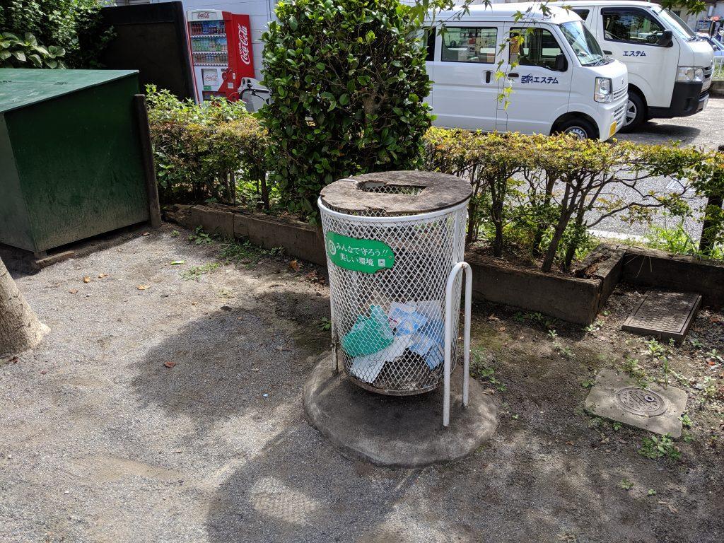 東尾久一丁目児童遊園ゴミ箱