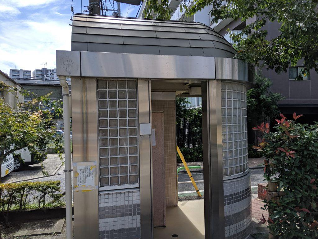 東尾久一丁目児童遊園トイレ
