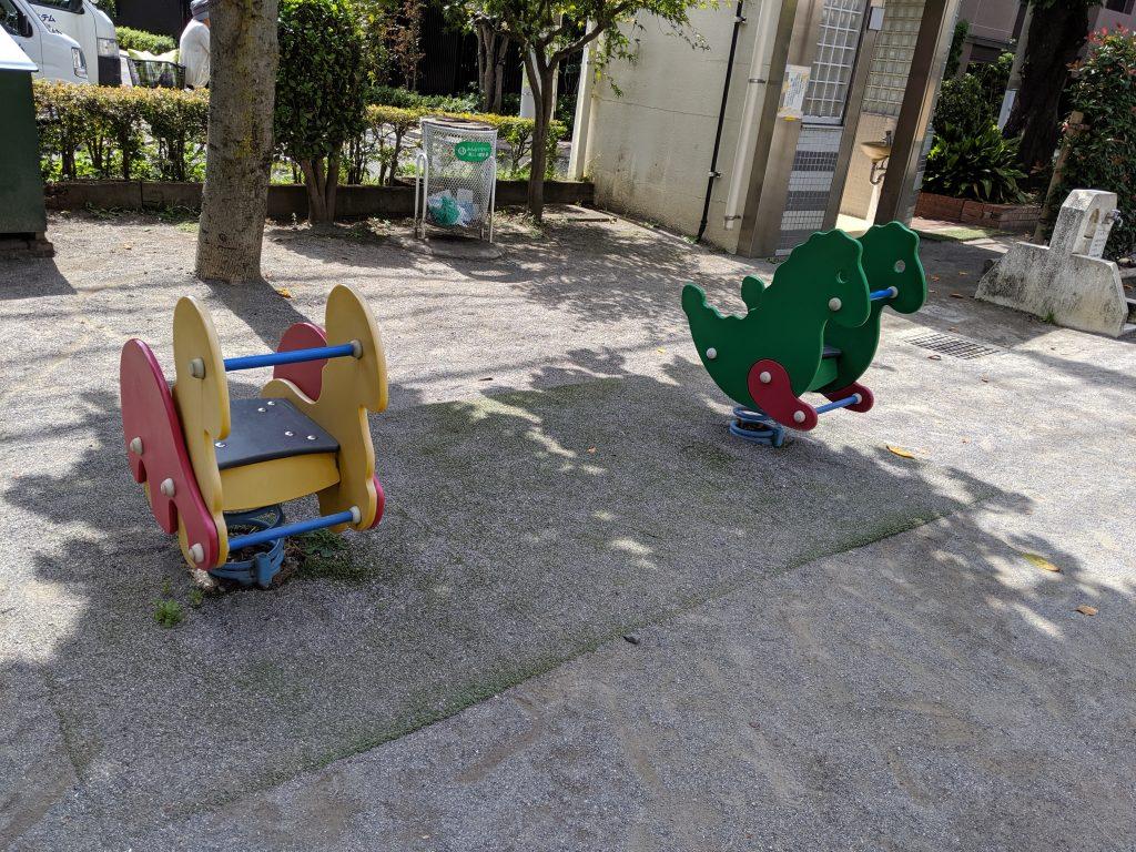 東尾久一丁目児童遊園遊具(乗り物)