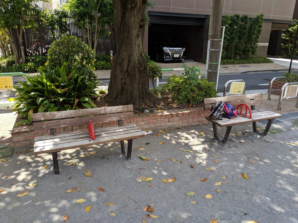 東尾久一丁目児童遊園ベンチ